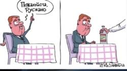 Какой кофе пьет политически корректный россиянин