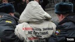 Россия сўлчилари парламент сайловларини бойкот қилди.