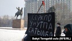 Бишкекда сайлов арафасида ўтган пикетлардан бири.
