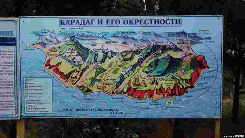 Схематична карта Карадазького заповідника та його околиць
