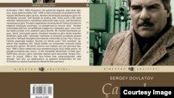 Sergey Dovlatovun «Çamadan» romanı