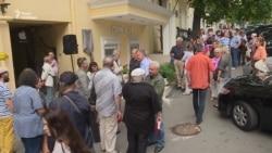 «Сьогодні Мандельштам стояв би за правду»: у Києві відкрили пам'ятну дошку поету (відео)