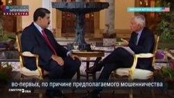 О чем не любят говорить диктаторы