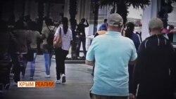 Как в Крыму выявляют «неблагонадежных»? (видео)