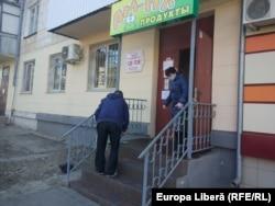 У Прыднястроўі адкрытыя толькі прадуктовыя крамы і аптэкі