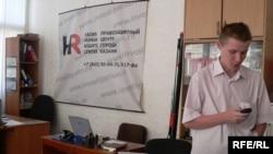 Казан хокук яклау үзәге сүзчесе Булат Мөхәммәтҗанов