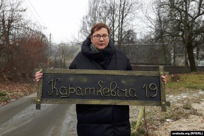 Полина Степаненко
