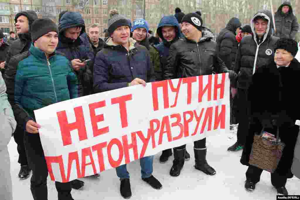 Митингта Путинга аталган шигар