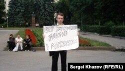 Самара. Гражданский активист Игорь Титаренко. Фото Сергея Хазова