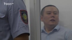 Kazakh Journalist's Trial Begins In Almaty