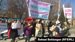 Марш в Бишкеке.