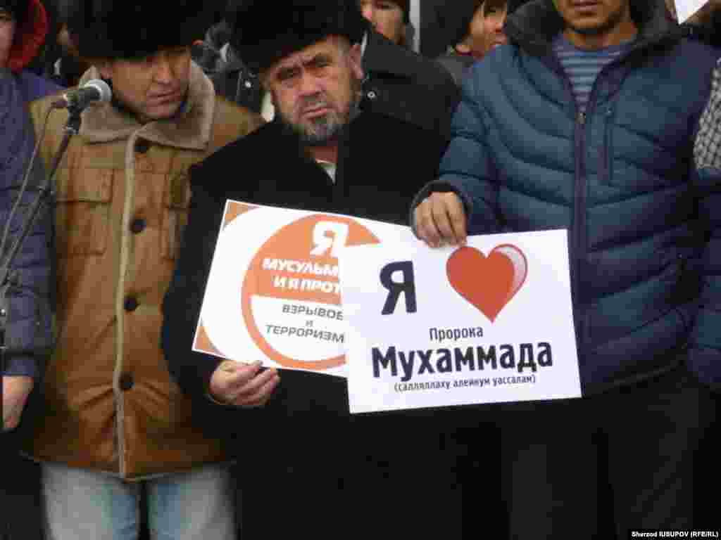 Kyrgyzstan - In Osh rally against cartoons of the Prophet, 24.01.2015