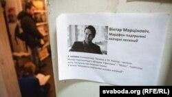 У кнігарні Логвінаў.