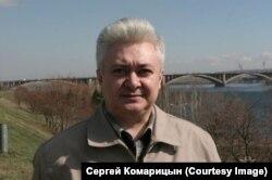Сергей Комарицын