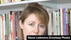 Алена Леденева