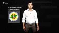Видеоинфографика. Кто баллотируется в президенты?