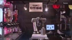 Коктейль от робота