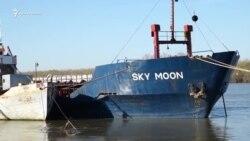Украина впервые конфисковала грузовое судно за торговлю с Крымом (видео)