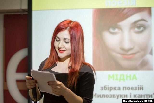 Лауреат третьої премії видавництва «Смолоскип» за поезію Мідна