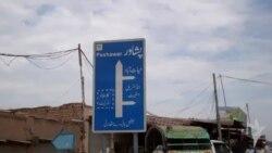 خېبر کې افغانستان ته پر تلونکو ګاډو برید دوه ډرایوران ووژل شول
