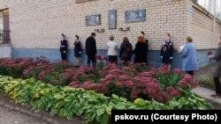 Линейка в школе №7 в Великих Луках 5 октября