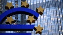 Экономическая среда: Банковский союз Европы