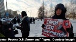 Акция против вырубки леса в Перми.