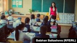 Урок в начальной школе в Алматинской области.
