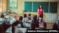 В школьном классе в Казахстане.