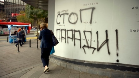 Grafiti na ulicama Beograda 2013. pre nego što je Parada ponosa bila ipak otkazana