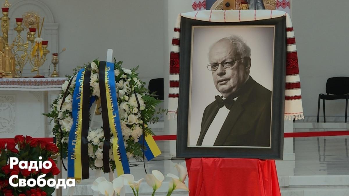 В Киеве простились с композитором Мирославом Скориком – видео