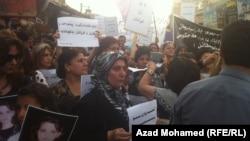 تظاهرة ضد ختان الأناث في كردستان