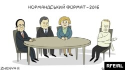 Minsk Talks 2016 (RFE/RL Ukrainian Service)