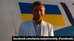 Тарас Малышевский
