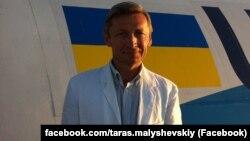 Тарас Малишевський