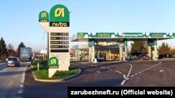 Rafinerija je dio Nestro grupacije pod upravom matične ruske državne kompanije Zarubežnjeft