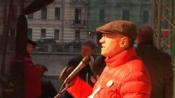 """""""Яблоко"""" на Болотной: Юрий Кладов"""