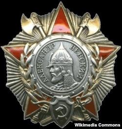 Радянський Орден Олександра Невського, заснований у 1942 році