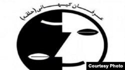 لوگوی مکتب «عرفان حلقه»