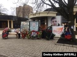 Место гибели Александра Захарченко на бульваре Пушкина