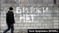 Бугунги кунда Қирғизистонда ишсизлар сони 156 мингдан ошади.