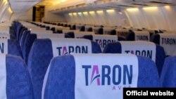«Տարոն-Ավիա»-ն հունվարի մեկից դադարեցնում է Գյումրիից չվերթերը