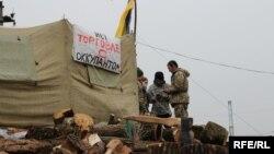 Учасники блокади на Донеччині
