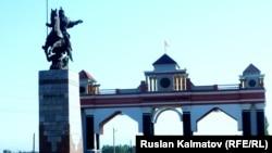 Kyrgyzstan, Jalal-Abad city, Arka