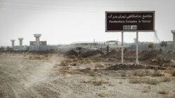 انتقال زندانها، پروژه دشوار برنامه ششم توسعه