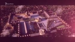 Видеоблог «Tugra»: Селим Гирай II хан (видео)