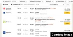 Скриншот с сайта Яндекса