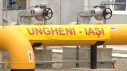 Світ у відео: Молдова звинуватила «Газпром» у невиконанні поставки газу