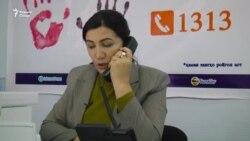 В Таджикистане проходит акция против домашнего насилия