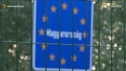 Угорщина закриває кордон із Сербією через наплив мігрантів